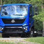 Avia Motors Company 2017, camioane Avia Motors Company, pret Avia Motors Company 2017, imagini Avia Motors Company, Avia Motors Company cummins 2017, pret Avia Motors Company 2017